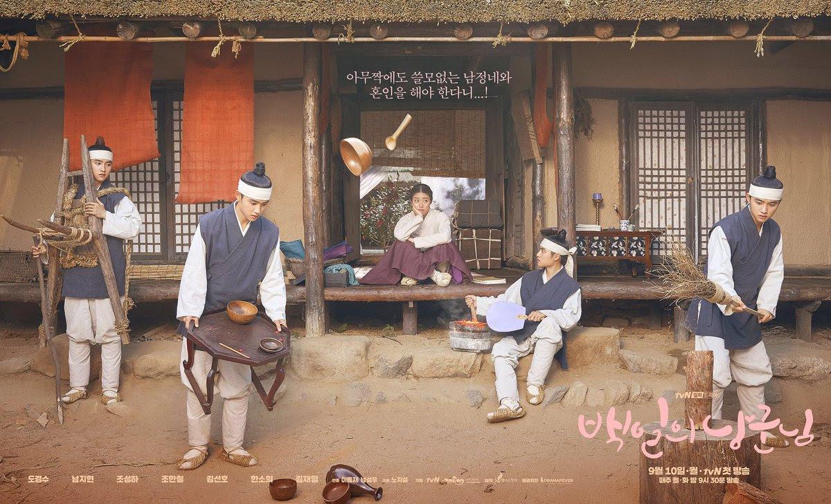 Download 71 Wallpaper Hp Drama Queen HD Paling Keren