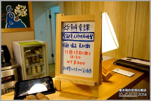 耶濃辦桌地瓜餐04.jpg