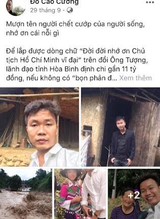 Kết cục của Đỗ Cao Cường liệu có giống Trương Châu Hữu Danh?