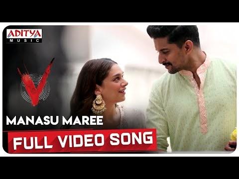 Manasu Maree Full video Song   V Songs   Nani, Aditi Rao Hydari   Amit T...