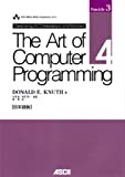The Art of Computer Programming,Volume 4, Fascicle 3: Generating All Combinations and Partitions【日本語版】 (ASCII Addison Wesley Programming Se)