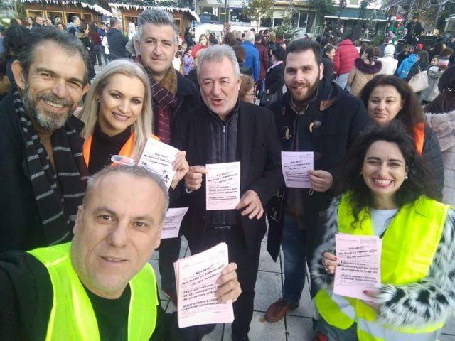 Ήγουμενίτσα: Ο Σύλλογος Γονέων και Κηδεμόνων του 1ου Δημοτικού Σχολείου Ηγουμενίτσας δίνει το δικό του ξεχωριστό μήνυμα για τις γιορτές