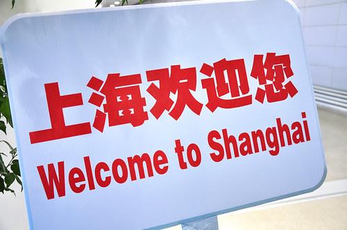 WelcometoShanghai