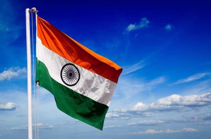 Image result for national flag