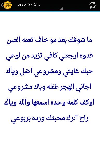 شعر حب من طرف واحد حبي وياك Makusia Images
