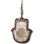 Brown Blessing for Business English Good Luck Hamsa Hand - Made in Israel