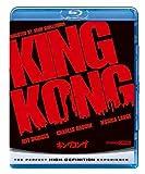 キングコング(1976) [Blu-ray]