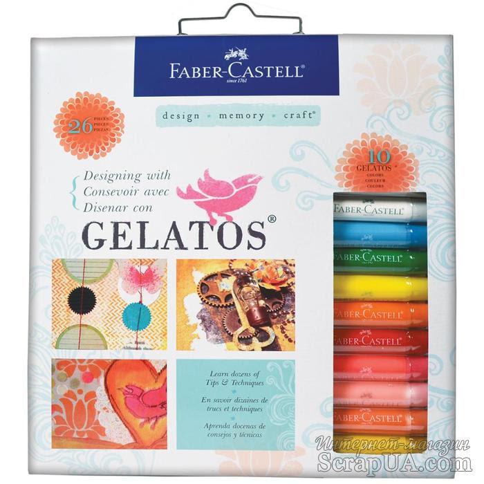 Набор пигментных мелков от Faber Castell  - GELATOS COLORS KIT - ScrapUA.com