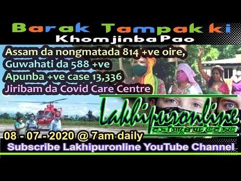 Barak Tampak ki Khomjinba Pao - 8 July 2020