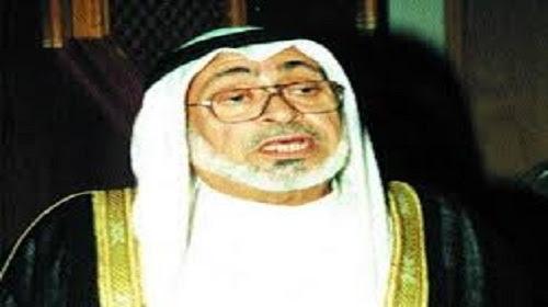 عيسى بن محمد آل خليفة