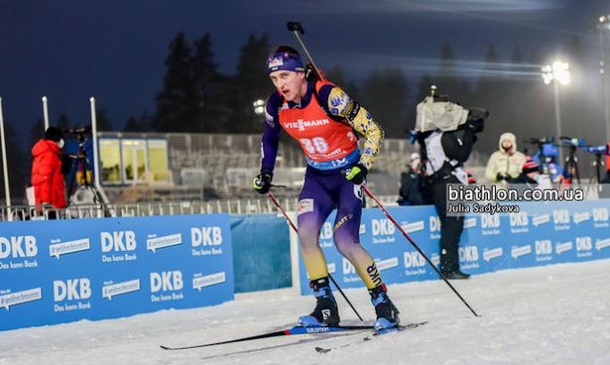 Сборная Украины назвала состав на индивидуальную гонку в Антхольц-Антерсельве