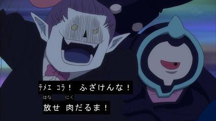 アニメ妖怪ウォッチ シャドウサイド 第24話 感想 夢見るハナぽんちょ