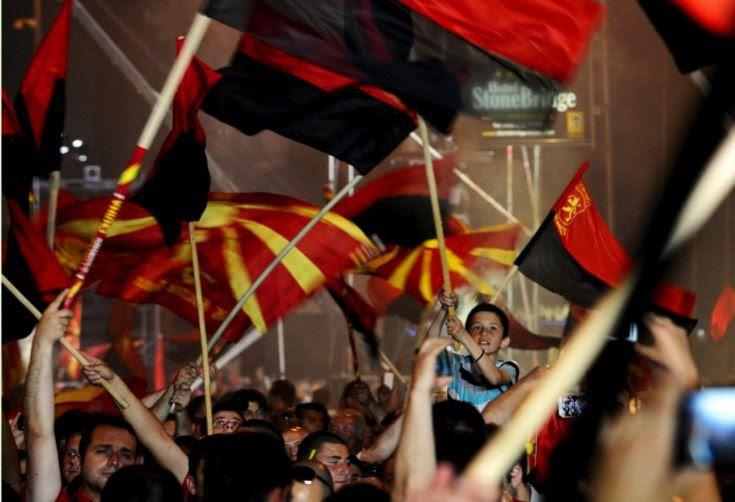 ΣΚΟΠΙΑ ΠΓΔΜ ΔΙΑΔΗΛΩΣΗ