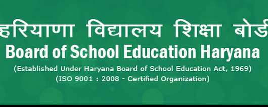 HBSE Admit card 2015 for Class 10 & 12 - www.bseh.org.in