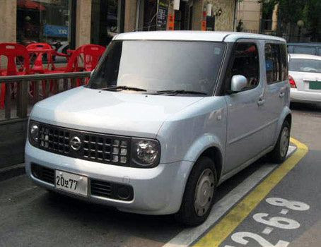 voiture d 39 occasion japon moins cher mcbroom georgia blog. Black Bedroom Furniture Sets. Home Design Ideas