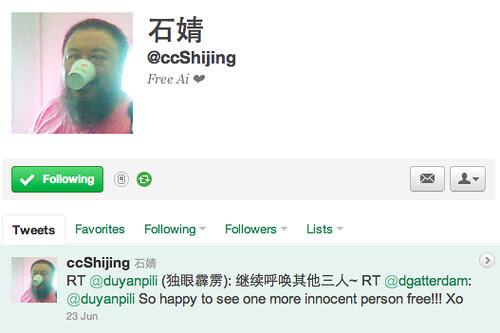 石婧 Screen shot 2011-06-25 at 4.11.36 PM