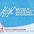 Master of Science in Technology and Innovation Management | Πρόσκληση υποβολής αιτήσεων