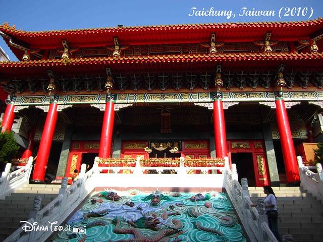 Wen Wu Temple 05