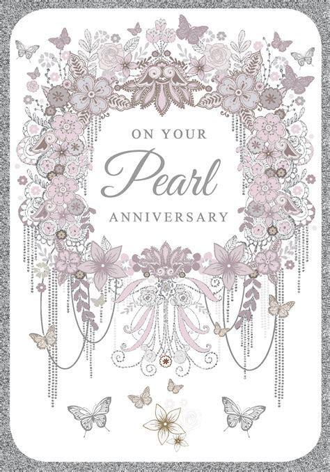 Anniversary   Nigel Quiney