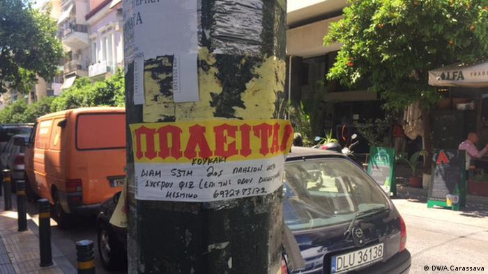 Reiche Türken kaufen Immobilien in Griechenland (DW/A.Carassava)