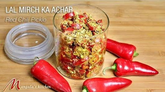 lal mirchi ka achar red chili pickle recipe by manjula - Manjulas Kitchen 2