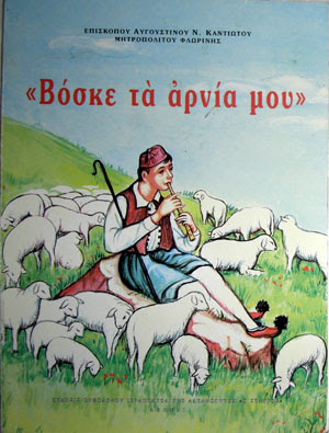 Bosk.-arnia1
