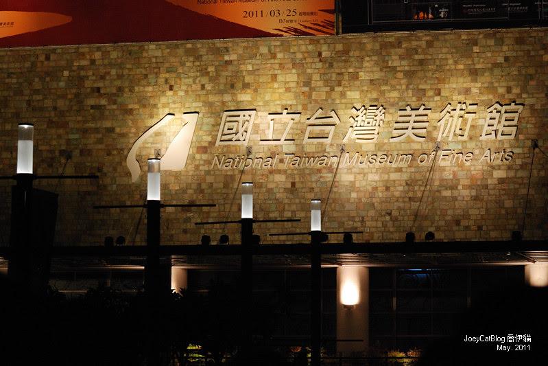 2011_0520_紙風車_武松打虎DSC_1204