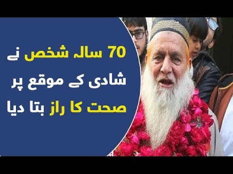 70 year old man in Vehari get married with 35 year old widow