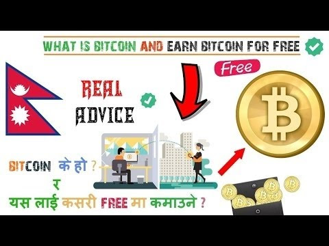 Earn free bitcoins with your android mobile phones