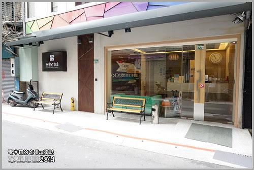 卡樂町旅店03.jpg