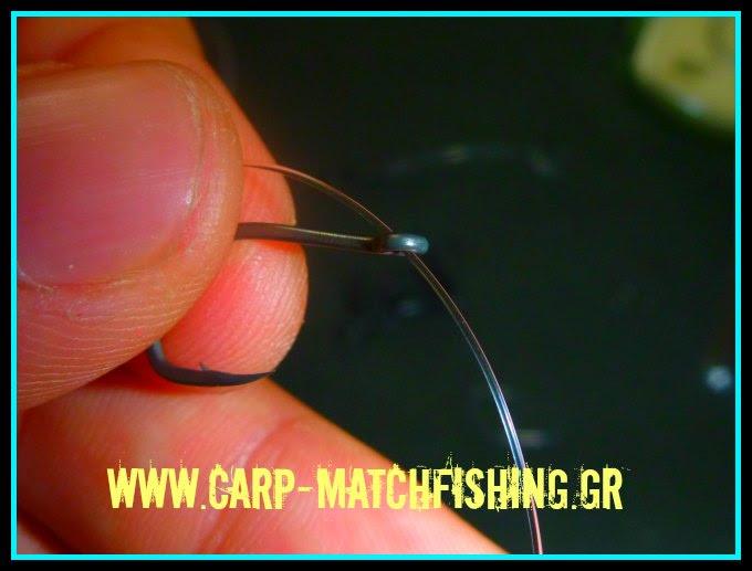 d-rig knot-www.carp-matchfishing.gr