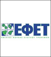 Συσκευασία ελαιόλαδου αποσύρει ο ΕΦΕΤ -Σε εξέλιξη οι έλεγχοι