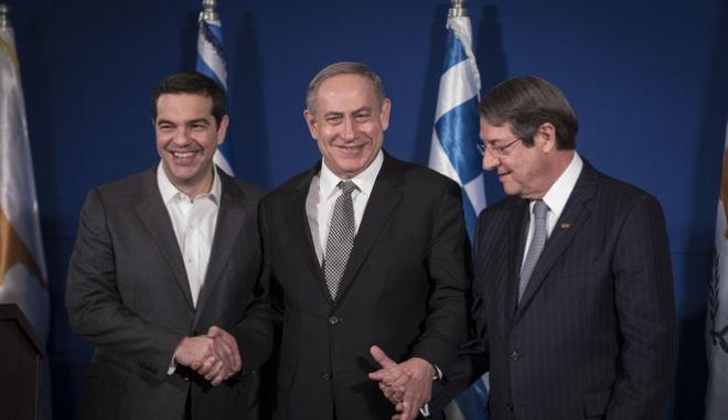 Ο Αλέξης Τσίπρας, ο Μπέντζαμιν Νετανιάχου και ο Νίκος Αναστασιάδης σε παλαιότερη τριμερή Ελλάδας- Κύπρου- Ισραήλ