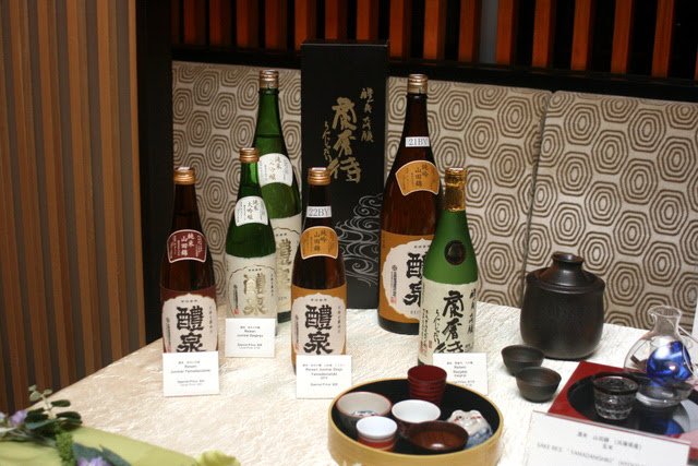Sake from Gyokusendo Shuzou Brewery