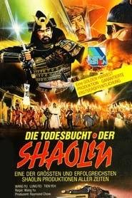 Shaolin Filme Deutsch Komplett