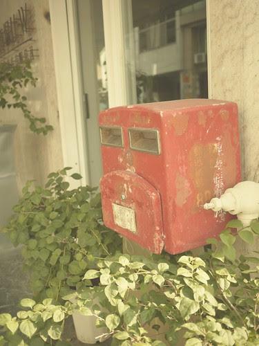 不能寄信的郵筒