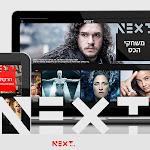 HOT בלחץ: תשווק חבילה של סלולר + אפליקציית טלוויזיה - ynet ידיעות אחרונות