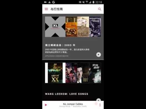 如何事先取消 Apple Music 三個月後自動訂閱扣款?
