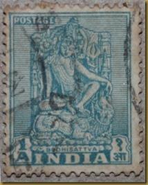 Philatelic Rarities Rare Postage Stamps and Stamp