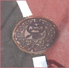 26 manhole cover