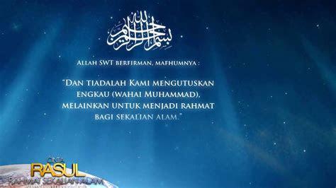 quotes hadist tentang cinta gambar islami
