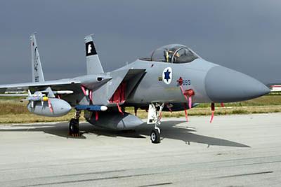 Resultado de imagen para F15 Baz Meshopar