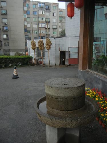 DSCN0215 _ Restaurant, Shenyang, September 2013