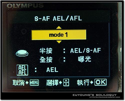 e420_menu25 (by euyoung)