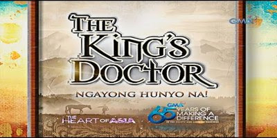 THE KING'S DOCTOR - 21.08.15 - PINOY IKAW TV