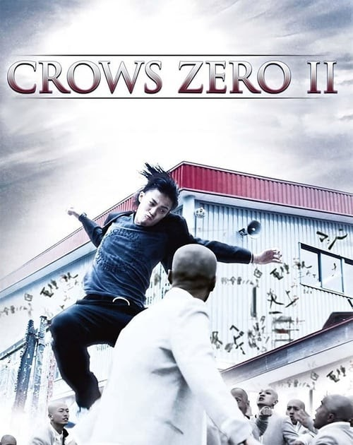 Crows Zero 3 German Stream