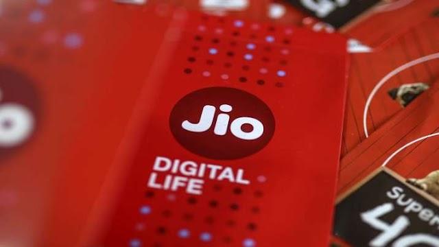 Reliance Jio का ग्राहकों को झटका, महंगा कर दिया यह सबसे पसंदीदा प्लान