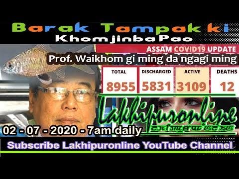 Barak Tampak ki Khomjinba Pao - 2 July 2020