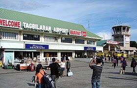 Tagbilaran Airport 1.JPG