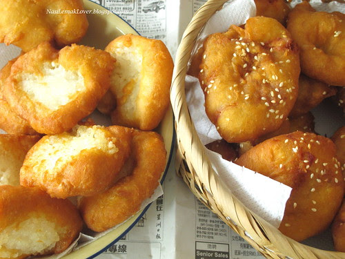 Ham Chim Peng(Chinese Doughnut) with glutinous rice & Nam Yue咸煎饼